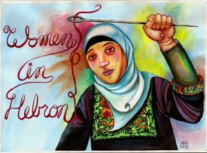 Women in Hebron Embroidery Cooperative